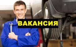 Автослесарь. И.П Зюганов. Автобаза