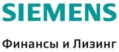 """Аналитик. ООО """"Сименс Финанс"""". Улица Западная 7"""