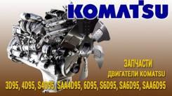 Поршень гильза комплект Komatsu (Коматсу) 6D140