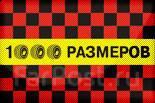 """Помощник бухгалтера. ООО """"1000 РАЗМЕРОВ"""". Сахалинская,4 (рядом с трамвайным кольцом)"""