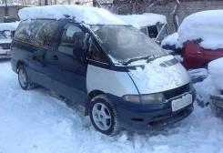 Toyota Estima Lucida. 20, 3CT