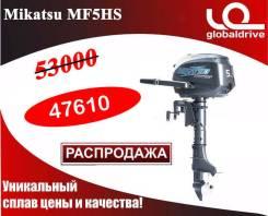 Mikatsu. 5,00л.с., 4-тактный, бензиновый, нога S (381 мм), Год: 2017 год
