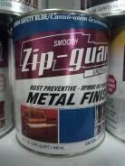 Уретановая краска «Zip-guard» по ржавчине, 946 мл., синяя гладкая