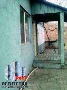 Дом в центре города Артема - 12,67 с/с. Улица Тигровая 7, р-н Центр, площадь дома 51 кв.м., скважина, электричество 15 кВт, отопление твердотопливное...