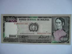 Песо Боливийское.