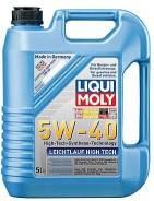 Liqui Moly Leichtlauf High Tech. Вязкость 5W-40, синтетическое. Под заказ