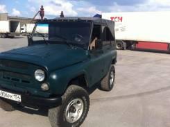 УАЗ. Продаётся само собранный автомобиль , 2 400 куб. см., 1 700,00кг.