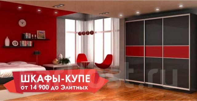 Для Вас! Наша мебель на заказ Кухни, Шкафы купе, Детские, Стенки. Под заказ