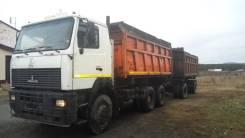 МАЗ 6501А9-320-021. Продается грузовой самосвал МАЗ 6501А9, 11 122 куб. см., 20 000 кг.