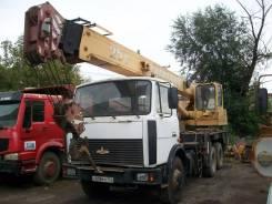 Галичанин КС-55713. Автокран КС-55713-6 МАЗ, Галичанин, г/п 25 тонн, 2006 год выпуска, 11 500 куб. см., 25 000 кг., 21 м.