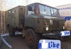 ГАЗ 66. Продаю Газ 66, 4 250 куб. см., 5 970 кг.