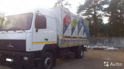 МАЗ 5340. Продается грузовик , 11 000 куб. см., 8 500 кг.