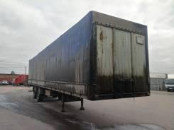 МАЗ 938662-025. Продаю полуприцеп , 20 000 кг.