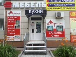 Дизайн-менеджер. ИП Доценко И.В. Улица Пушкина 49
