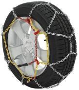 Цепь на колесо AUTOLIFE AM-KN80