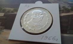Серебро! Мексика. Огромный 1 песо 1966 года.
