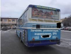 Нефаз 5299. Продаётся Автобус -10-15