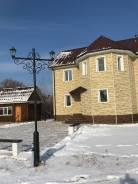 Аренда коттеджа во Владивостоке. От частного лица (собственник)