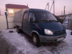 ГАЗ 330232. ГАЗель 330232, 2 700 куб. см., 1 500 кг.