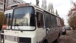 ПАЗ. Продается автобус паз, 34 места