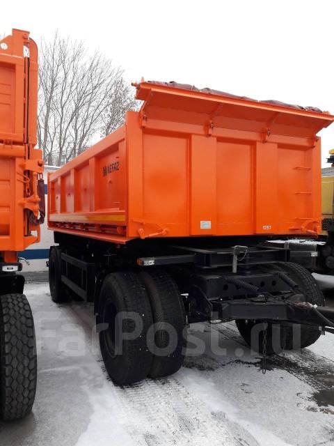 Нефаз 8560. Прицеп Нефаз 8660-13, 15 000 кг.