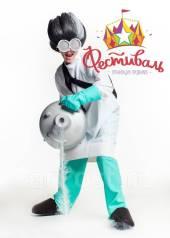 КРИО Шоу, Химическое шоу, профессор химик, актер аниматор