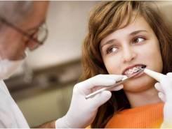 Врач-стоматолог-ортодонт. Бульвар Уссурийский 16