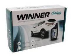 """Автосигнализация """"Winner"""" A85 (гарантия 1 год! )"""