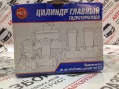 Цилиндр главный гидротормозов UAZ Patriot