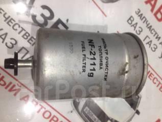 Фильтр топливный. Лада 2110, 2110