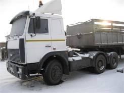 МАЗ 64221. , 17 000 куб. см., 20 000 кг.