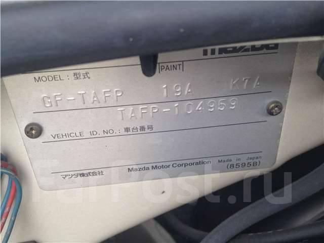 Бачок омывателя Mazda Millenia (USA) 1994-2002