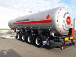 Кузполимермаш ППЦТ-36. Продается газовоз GT7 (Кузполимермаш) ППЦТ-44, объем 44м3, 1 000 куб. см., 44,00куб. м.