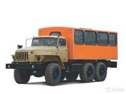 Урал. Вахтовый автобус УРАЛ, 11 500 куб. см., 24 места