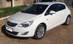 Opel dropel-137. 137куб. см.