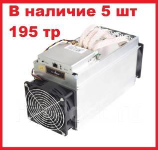 Майнер Antminer L3+ 504MH/s Гарантия