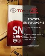 Toyota. Вязкость 5W-30, полусинтетическое