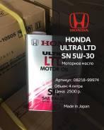 Honda Ultra Ltd. Вязкость 5W-30, полусинтетическое