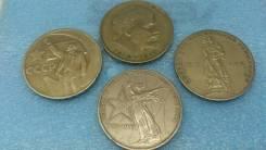 Набор монет юбилейные рубли СССР