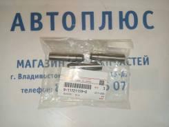 Направляющая клапана ISUZU 3AB1 / 2AB1 выпускного 9117211590 / 9-11721-159-0 (ORIGINAL)