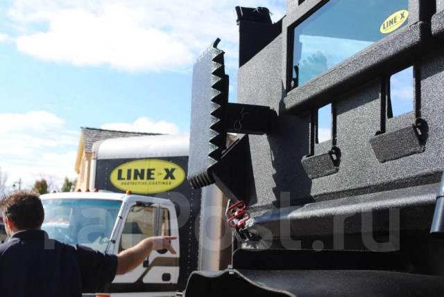 LINE-X Защитные Покрытия ВО Владивостоке