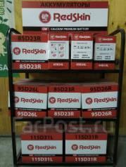 RedSkin. 95А.ч., Прямая (правое), производство Корея