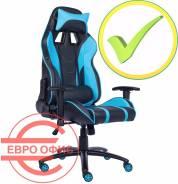 """Кресло компьютерное """"Lotus S16 PU"""" голубой-черный"""