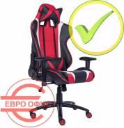 """Кресло компьютерное """"Lotus S13 PU"""" Цвет: красный-чёрный"""