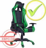 """Кресло компьютерное """"Lotus S9 PU"""" Цвет: зеленый-чёрный. Под заказ"""