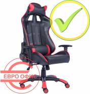 """Кресло компьютерное """"Lotus S10 PU"""" Цвет: красный-чёрный. Под заказ"""