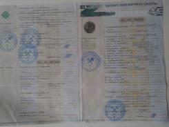 Faun. Продам документы на грузовой седельный тягач Фаун () BF12L413F, 19 144куб. см., 30 000кг., 6x6