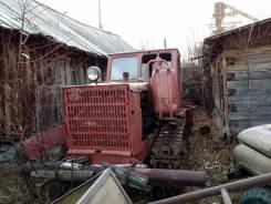 Трактор ТР-р Т-4, 1988. Распродажа лесозаготовительной техники