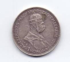 1 кронат 1896 года Венгрия серебро