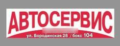 Замена Цепей и Ремней ГРМ в СТО Район Снеговой ПАДИ
